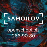 Логотип Фотошкола OpenSchool.biz в Казани. Фотокурсы.