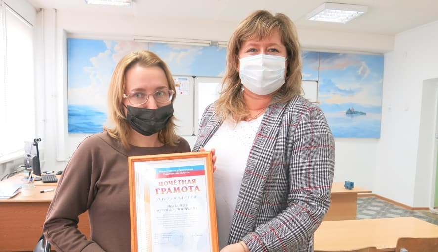 Петровчанка Олеся МЕДВЕДЕВА отмечена Почётной грамотой регионального министерства образования
