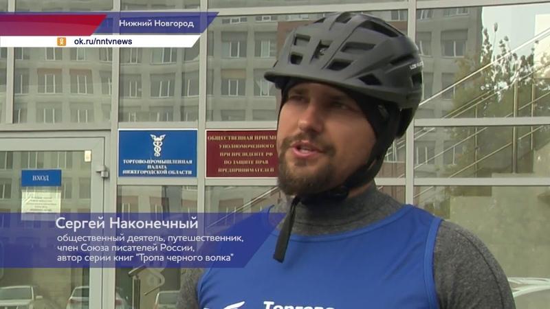 Нижний Новгород встретил велосипедиста преодолевшего 5200 км по России в одиночку