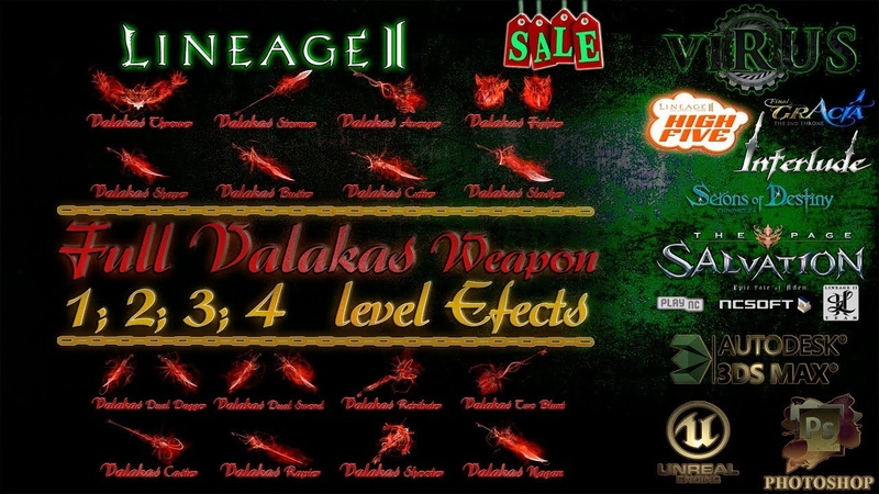 Full Set of Valakas Weapons 1 2 3 4 Level LINEAGE II FAFURION Any Chronicles ◄√i®uS►