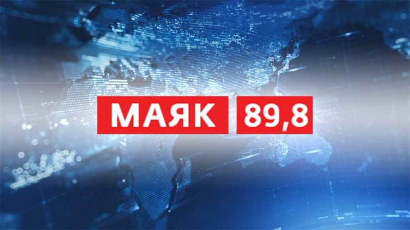 Вести Тамбов 26 февраля 2019г 19:50