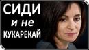 СРОЧНО! - Ставить условия Путину в этом мире не может никто… - и другие последние новости и события
