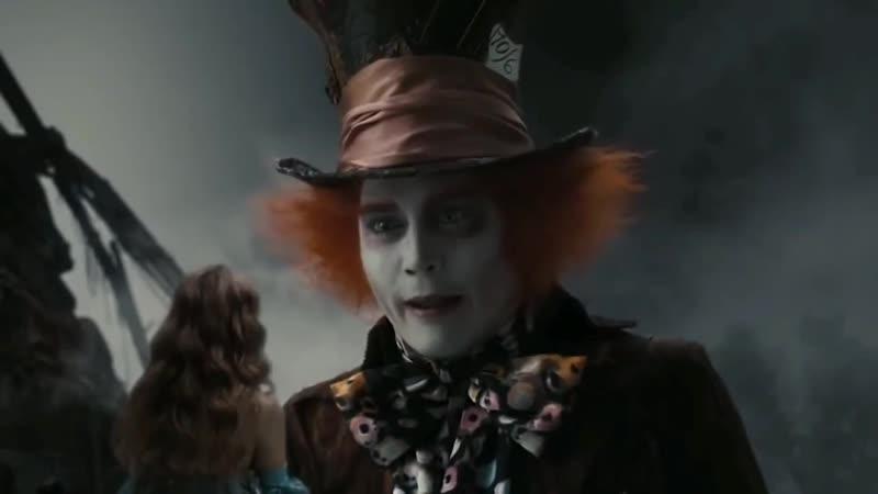 Вот тогда я станцую вам джигу дрыгу Шляпник Алиса в Стране чудес