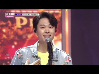 Ki seop jang (feat. wel.c) i like you @ show champion 181003