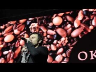 Концерт «Океан Эльзы» в Бресте