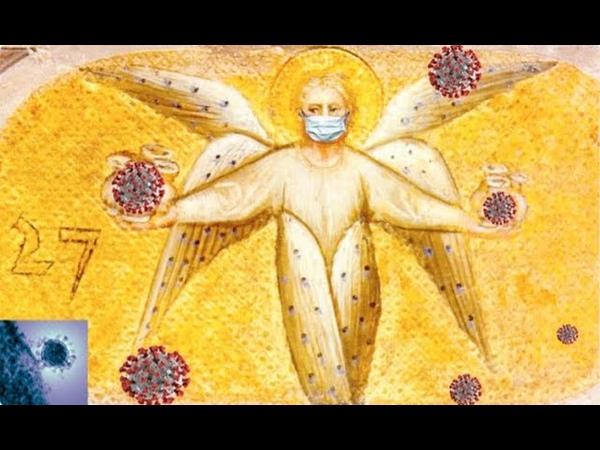 Откровения Иоанна: Пятый Ангел вострубил - похоже на Covin-19. Дан людям на 5 мес. К июню исчезнет?