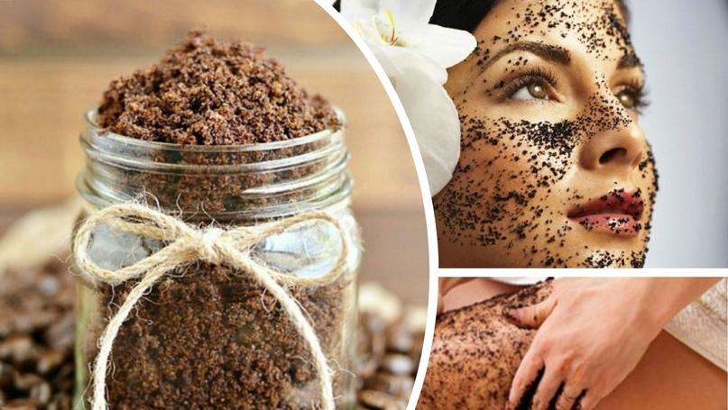как приготовить кофейный скраб для лица