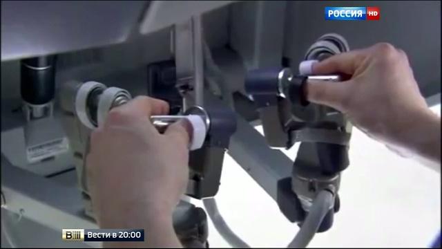 Вести в 20 00 Российский робот хирург превзошел американца