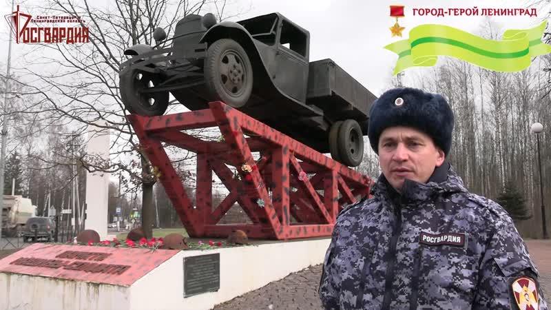 Памятник фронтовой полуторке ГАЗ-АА на Дороге Жизни