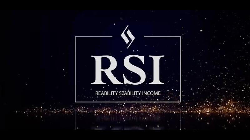 Предложение RSI базовая информация