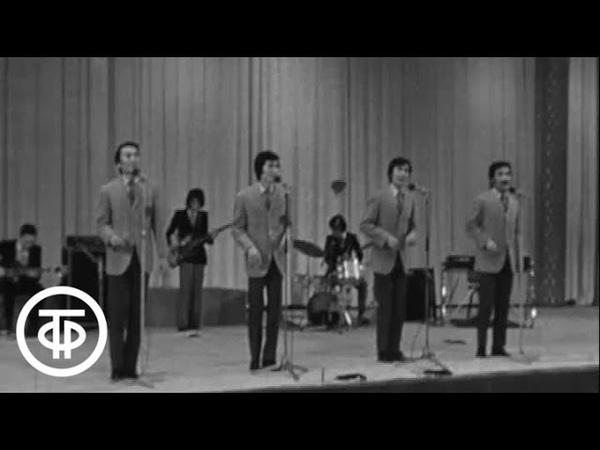 Вокальный ансамбль Ройял Найтс Royal Knights Япония Каникулы любви 1975