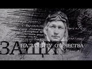 Вечная Отечественная-8-«Аты баты, шли с экрана в бой солдаты»