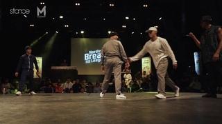Justen & Shane vs Baby OG & LB (semi) // .stance x Nordic Break League 2020