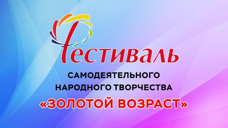 Малинина Надежда Васильевна п.Новосмолинский