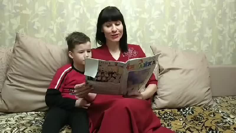 В. Осеева Отцовская куртка читает Оксана Осипова