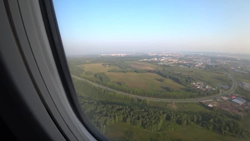 Видео посадки в аэропорту Кемерова