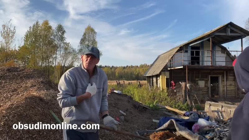 Герой или антигерой Откровенное интервью первого Сергиево Посадского фермера