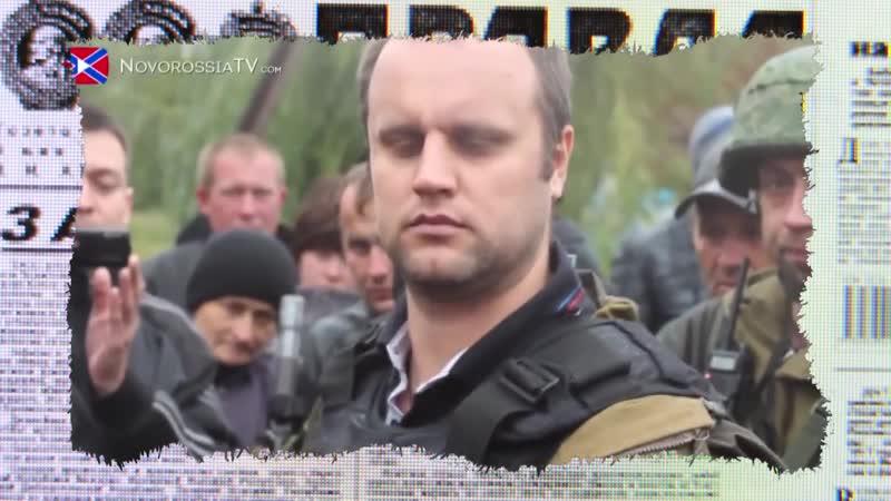 Абвер Губарев Бабай и другие куда пропали звезды русской весны Антизомби на ICTV
