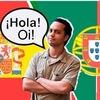 Португальский   Испанский Онлайн