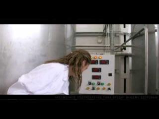Пивоварня «Богерхоф» (г. Анапа)