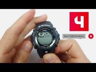 Настройка Casio G-Shock G-2900 / Полный обзор всех функций