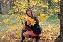 Личный фотоальбом Дарьи Труфановой