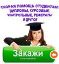 Фотоальбом Анны Игнатовой