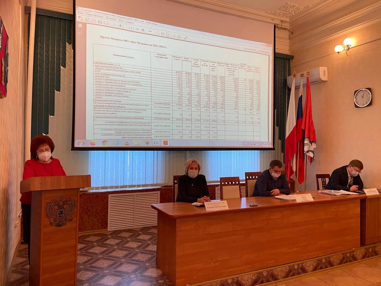 Бюджет города Петровска увеличен в три раза