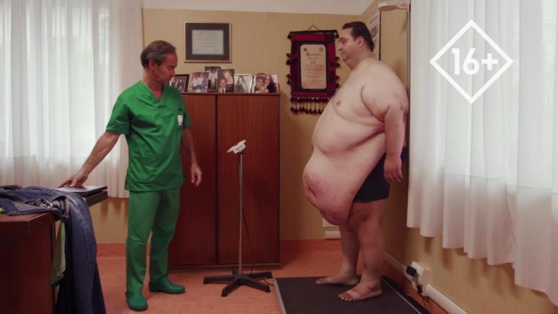 Центр лечения ожирения | TLC