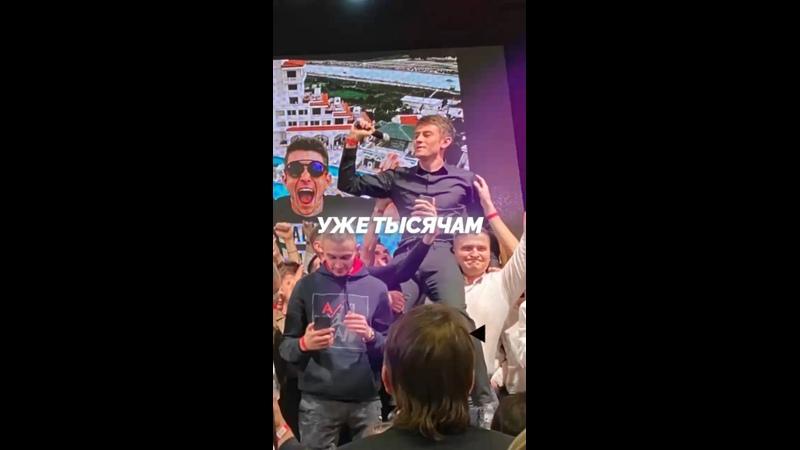 Видео от Рустама Хайрутдинова