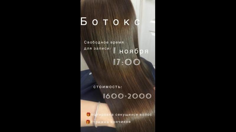 Video output 37DC89A8 865F 4F51 98E0