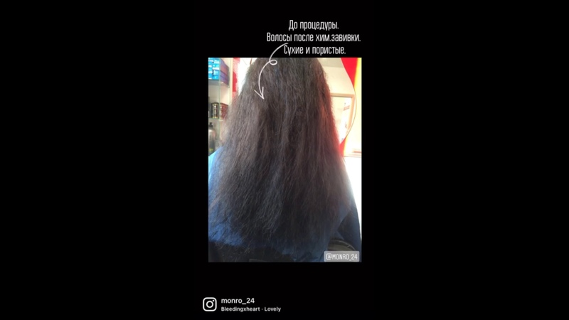 Видео от салон красоты МОНРО в Балахте