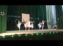 Гимнастические танцы. Девочки - молодцы, не правда ли