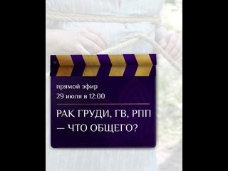 Телесно-ориентированная психология kullanıcısından video