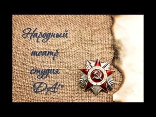 Читает Кристина Королёва