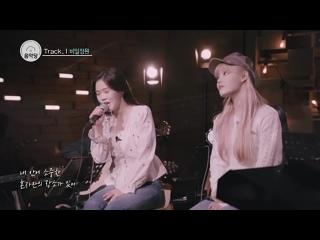 "· Perfomance · 200331 · OH MY GIRL (Seunghee & Hyojung)  - Secret Garden (Ballad ver) · MYSTIC TV ""Studio Music Hall"" ·"