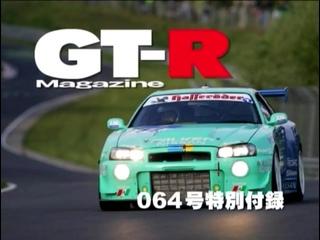 GT-R Magazine — ADAC Zurich 24h Rennen 2005 Falken GT-R In Car Special.