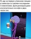 Ушаков Александр |  | 29