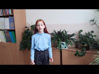 Данута Бічэль - Роднае слова