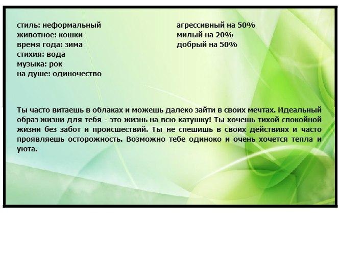 фото из альбома Данилы Китова №4