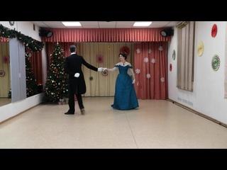 "Танец ""Па-де-патинер"". Начало ХХ века."