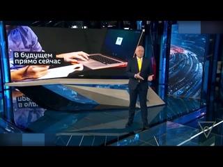 Видео от ФАЛЬШИВАЯ РЕАЛЬНОСТЬ