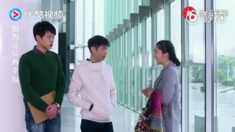 微博搜索 2 Любовь это и есть счастье Отрывок с Ло ЮньСи 3