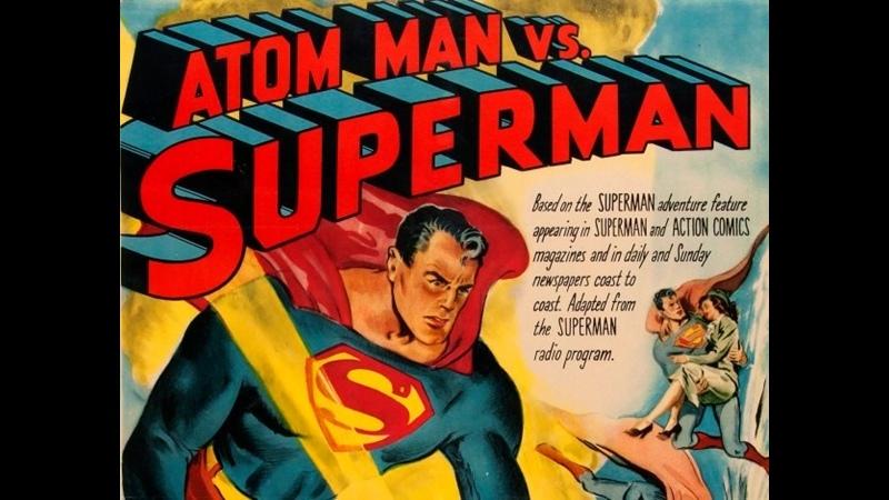 Атомный человек против Супермена 1950 15 серия