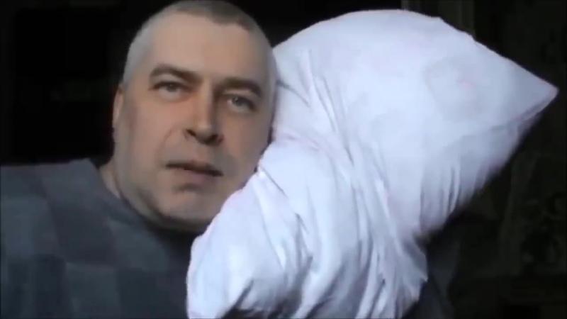 Как надо правильно трахать подушку? (Геннадий, Горин, Для ВП, Для важных переговоров)