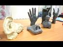 Скульптура малых форм. Части тела
