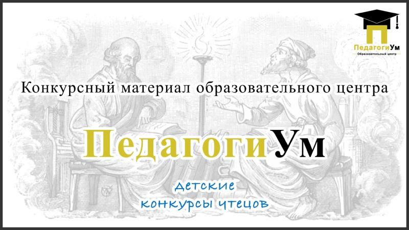 Конкурсная работа Анисимова Наталья Вячеславовна (Новосибирск, Новосибирская область)