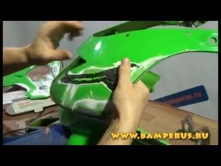 Урок профессионального ремонта обтекателя мотоцикла, мотопластика ABS ЧАСТЬ 1