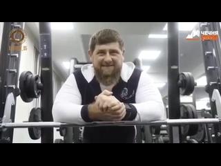 Рамзан Кадыров принял эстафету от губернатора Тульской обл А.Дюмина, и пожал штангу 100 кг на 18 раз