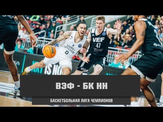 Nizhny Novgorod Highlights vs. VEF Riga